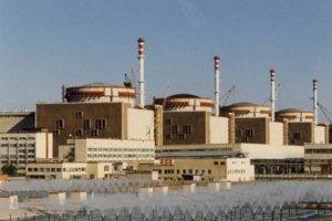 Україна збільшить постачання ядерного палива на АЕС
