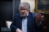 """Коломойський погрожував голові """"Нафтогазу"""" (аудіо)"""