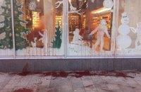 В центре Львова красной краской облили магазин Roshen