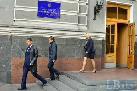 Держсекретарем Міністерства охорони здоров'я обрано Шолойко