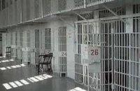 В Великобритании около 60 заключенных устроили бунт
