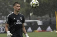 """""""Реал"""" поінформував Луніна про найближчі перспективи"""