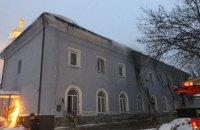 Чоловікові, який підпалив будівлю на території Лаври, оголошено про підозру