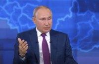 Путін написав обіцяну під час прямої лінії статтю про росіян та українців