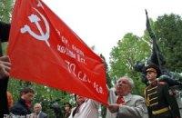 Ивано-Франковск вслед за Львовом запретил вывешивать красные флаги 9 мая