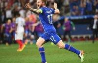 Ісландія вибила Англію з Євро-2016