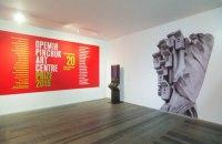 Номинанты на Pinchuk Art Centre Prize: эксперименты и утопии