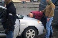 СБУ задержала офицера запаса ВСУ, завербованного ФСБ на встрече выпускников в России