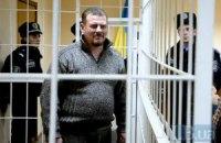 """Активисту """"языкового майдана"""" Грузинову смягчили обвинение"""