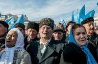 Крымские татары потребовали национально-территориальную автономию