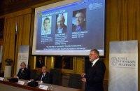 Нобелевскую премию по химии вручили за разработку флуоресцентной микроскопии
