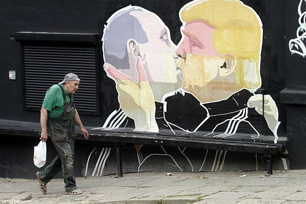 Граффити на стене ресторана в Вильнюсе, Литва, 04 августа 2016 года.