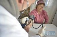 Зарплата семейного врача в июле достигла 16 тыс. гривен, - Минздрав