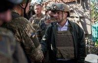 Зеленский посетил позиции Вооруженных сил на передовой