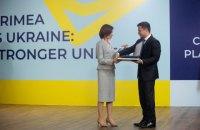Зеленский вручил государственные награды иностранным участникам Крымской платформы