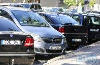 """Українці зможуть розмитнити автомобіль через """"Дію"""""""