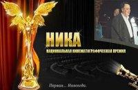 """Український фільм про депортацію кримських татар отримав премію """"Ніка"""""""