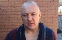Суд избрал меру пресечения главарю одной из крупнейших в Украине наркогруппировок