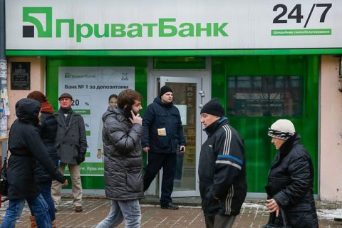https://lb.ua/news/2019/04/08/424067_privat_prezidenta.html
