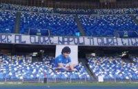 """Священики Неаполя виступили проти назви """"Стадіо Дієго Армандо Марадона"""""""