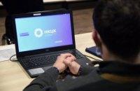 Украина хочет усилить сотрудничество с киберцентром НАТО в Эстонии