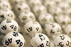 Ощадбанк может получить монополию на лотереи