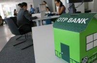 Стала известна еще одна банковская группа
