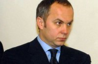 ПР внесла законопроект об амнистии для захватчиков зданий ОГА на востоке Украины