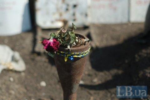 В Луганской области 1 января от огнестрельного ранения погиб военный