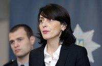 Деканоідзе підтвердила свою відставку
