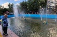 На Лесном массиве в Киеве починили фонтан, не работавший три года