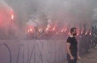 Представители националистических движений зажгли под Радой файеры