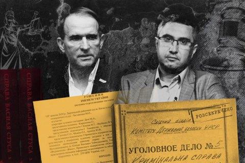 """Медведчук має компенсувати близько 300 тис. гривень видавництву """"Віват"""" через книгу про Стуса"""