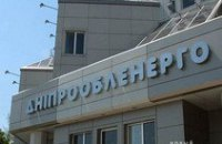 Дети сотрудников «Днепрооблэнерго» посетили Днепровскую ГЭС