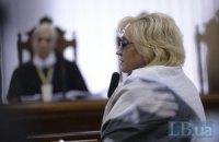 Суд завершил допрос Кужель