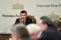Украина перешла на мировые стандарты в сфере приватизации, - Иванчук