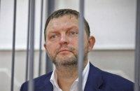 В России арестованного за взятку экс-губернатора приговорили к 8 годам колонии