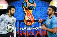 Сборная Уругвая дожала египтян в концовке матча ЧМ-2018