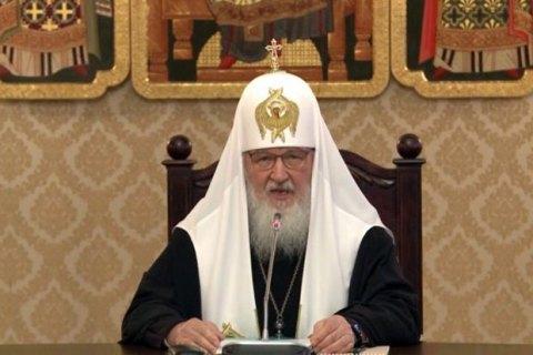 РАН приостановила присвоение почетного звания патриарху Кириллу