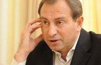 Томенко: мирная смена власти маловероятна