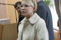 Тимошенко осталась без массажа