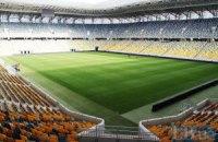 Матч сборной Украины не вызвал интереса во Львове
