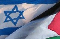 В Париже начинается конференция по палестино-израильскому урегулированию