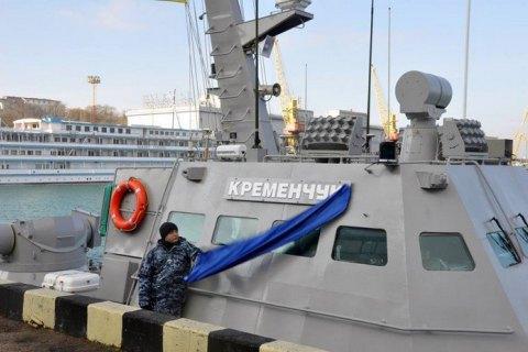 Бывшие курсанты из Севастополя, не изменившие присяге, стали командирами новых бронекатеров ВМСУ
