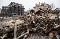 Власти Киева признали незаконной стройку возле Ботсада