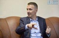 """У кримінальних справах ДБР фігурують """"понад 30"""" народних депутатів"""