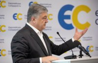 Без позиції Меркель і президента Франції санкції проти Росії були б неможливі, - Порошенко