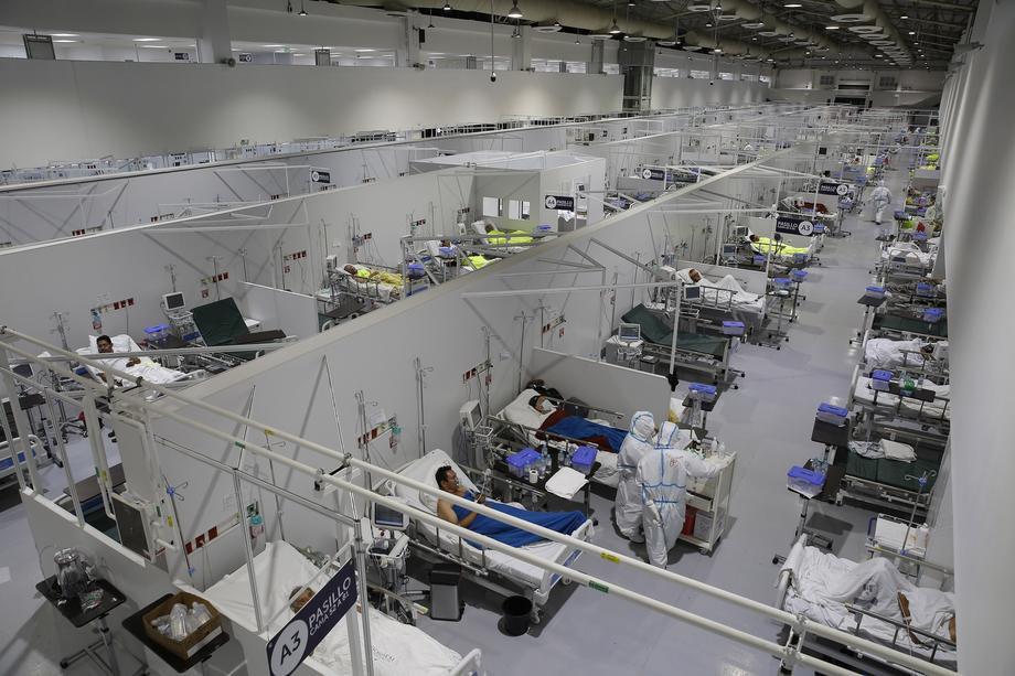 Лікарня Ель-Сальвадора для госпіталізації пацієнтів із Covid-19, Сальвадор, 29 січня 2021 р
