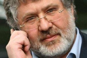 Авіакомпанія Коломойського оголосила про банкрутство