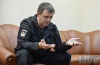 """Семенченко подал рапорт об отставке с должность комбата """"Донбасса"""""""